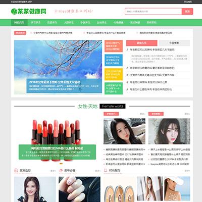 健康养生资讯类网站织梦模板(带手机端)