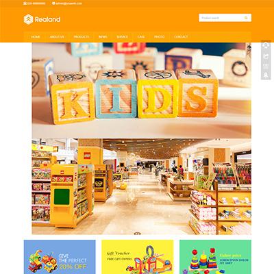 响应式食品百货英文外贸类网站织梦模板(自适应)