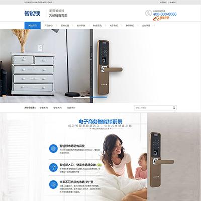 密码指纹智能锁电子锁网站织梦模板(带手机版)