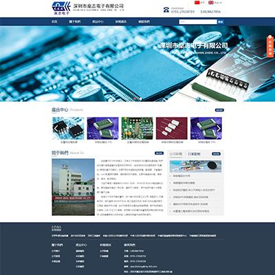 双语电子产品行业织梦模版(中英文)
