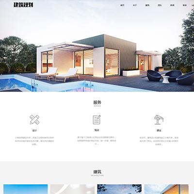 响应式建筑工程案例展示类网站织梦模板(自适应)