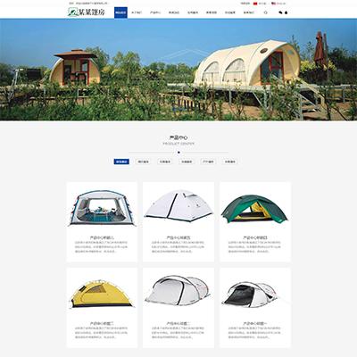 中英双语户外篷房帐篷睡袋类网站织梦模板(带手机端)