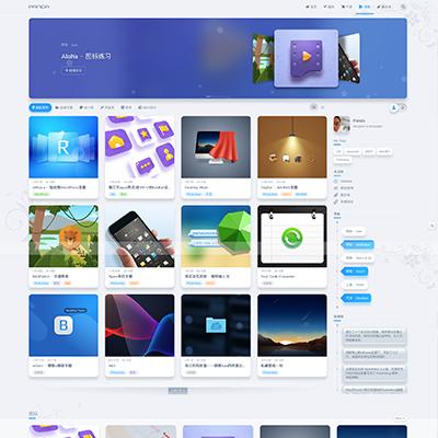 国人原创WordPress图片主题风格轻拟物风格niRvana主题破解版1.5.5