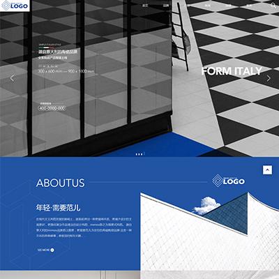 响应式品牌建材瓷砖类网站织梦模板(自适应)