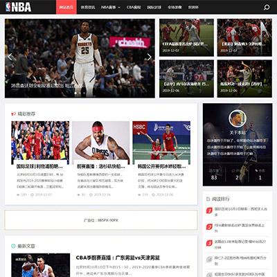 NBA体育赛事资讯织梦模板网站源码升级版