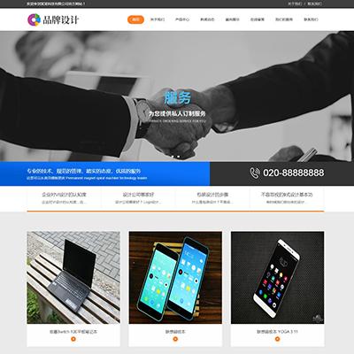 响应式品牌创新设计类网站织梦模板(自适应)