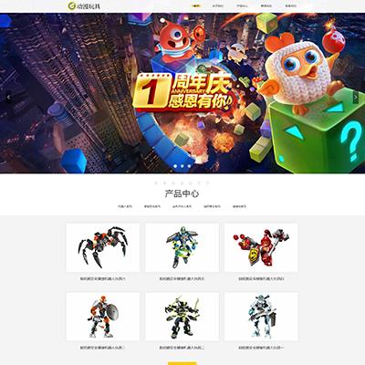 响应式玩具动漫类网站织梦模板(自适应手机端)