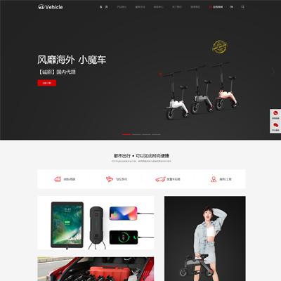 中英文高端品牌电动车汽车网站响应式织梦模板(自适应)