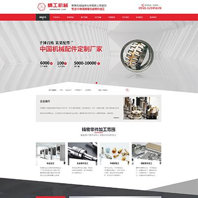 机械零件钣金加工类网站织梦营销型模板(带手机版)