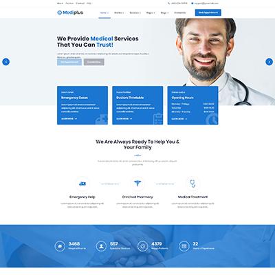 蓝色大气牙科口腔医院医疗类html网页模板