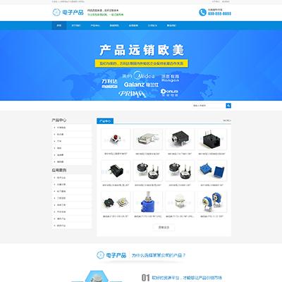 响应式电子产品数码产品织梦营销型模板(自适应)