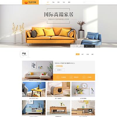 响应式高端家居生活空间类网站织梦模板(自适应)