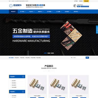 响应式五金紧固件机械设备类网站织梦模板(自适应)