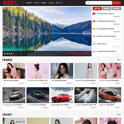 高清壁纸图片美女写真图片网站织梦模板(带手机端)