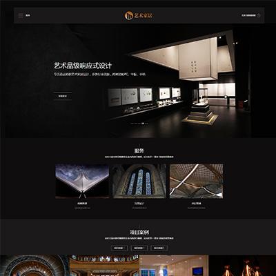 响应式艺术家居设计类网站织梦模板(自适应)