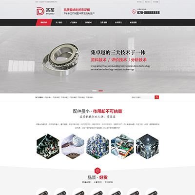 营销型螺纹螺钉电镀机械配件类网站织梦模板(带手机端)