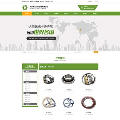 营销型塑料板材净化环保设备类网站织梦模板(带手机端)