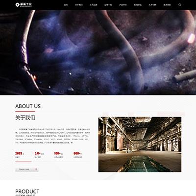 重工机械制造生产公司网站织梦模板(自适应)