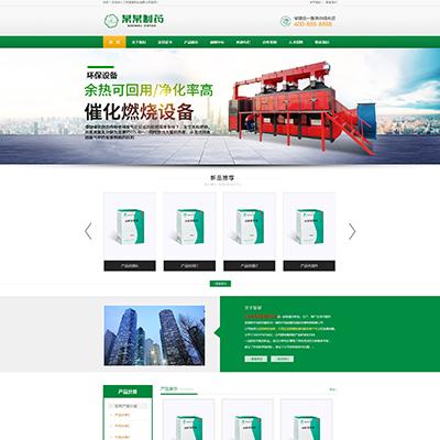 绿色制药厂药业公司营销型企业网站织梦模板(带手机版)