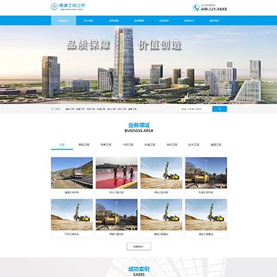 基建工程项目公司企业站织梦模板(带手机版)