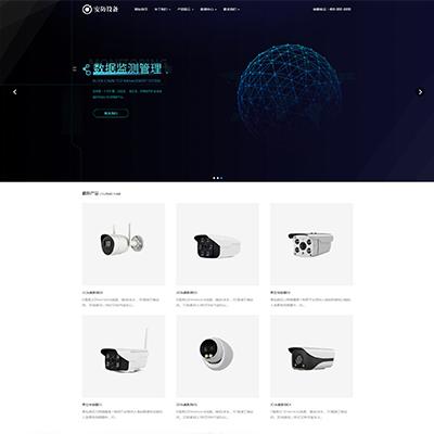 响应式传感器安防科技产品类网站织梦模板(自适应)