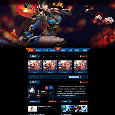 游戏开发官网展示类网站织梦模板(带手机版)