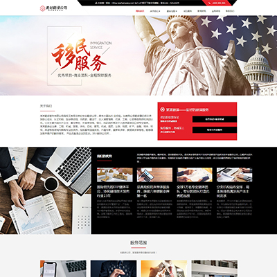 HTML5翻译公司类织梦模板(自适应)