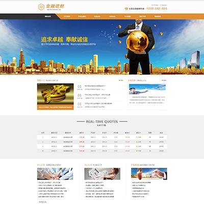 金融股票投资理财类织梦模板网站(自适应)
