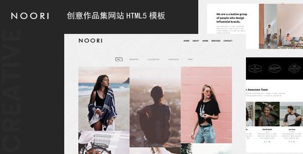 创意服务案例作品展示网站模板