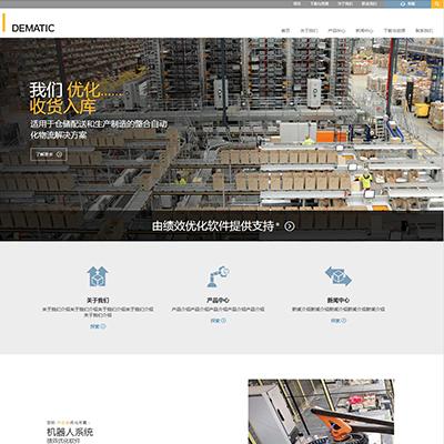 响应式机械设备网站模板(自适应)