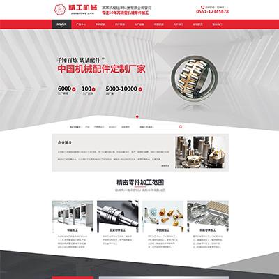 营销型机械零件钣金加工类网站织梦模板(带手机版)