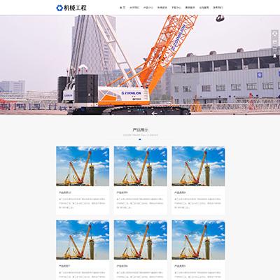 响应式机械制造机械租用工程公司织梦模板(自适应)
